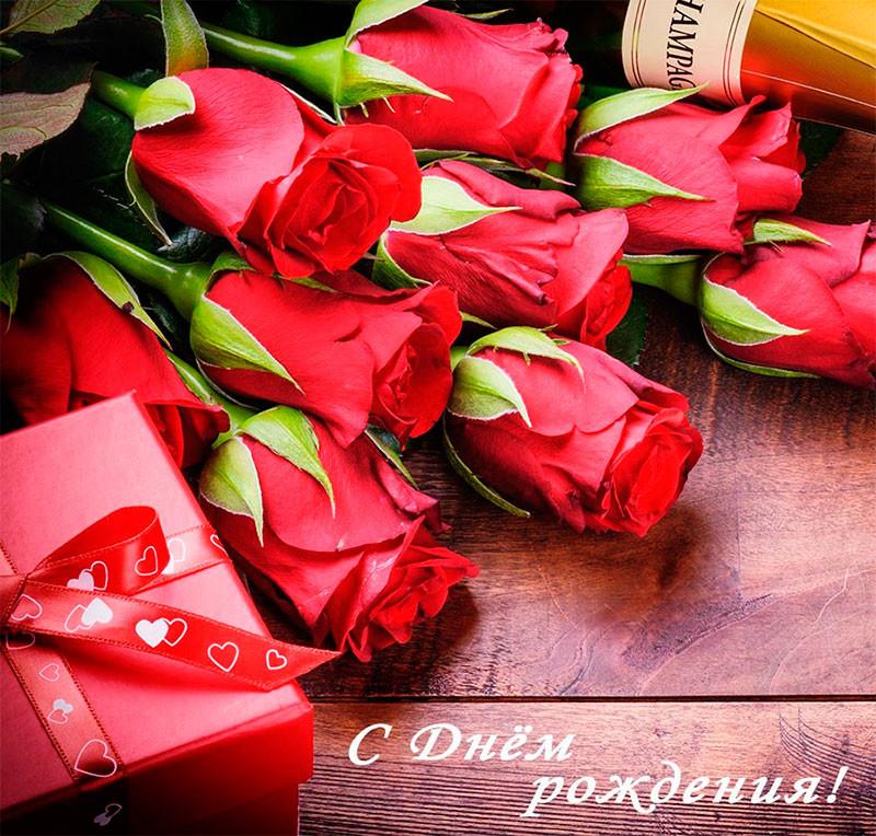 Букет красных роз на День Рождения