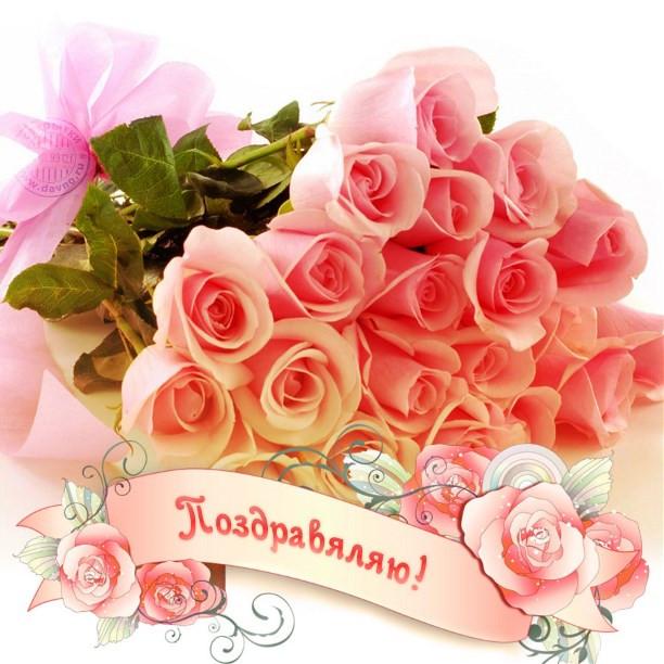Букет нежных роз на День Рождения